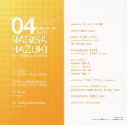 FREE! CHARA SONG NAGISA 1
