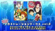 『Free!-Eternal Summer- イラストレーションワークス vol
