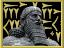 Hammurabi.png