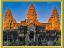 Angkor wat.png