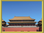 B.forbidden city.png