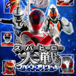 The Hero Squad (series)