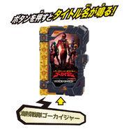 90655388 p0 master1200