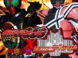 Kamen Rider OOO x Kamen Rider Decade: Value of the Decade