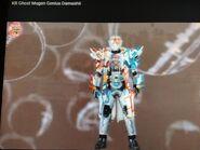 Kamen Rider Ghost Mugen Genius Damashii