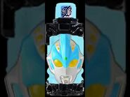 Ultraman Ginga Fullbottle