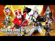 KR MOVIE War Full Throttle - Theme Song FULL『Sing my song for you』by Mitsuru Matsuoka EARNEST DRIVE