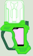 Spring Wind Cure March Gashat