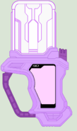 Android Cure Amour Gashat