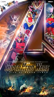 SuperHeroWars-OfficialPoster2.png