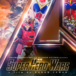 Super Hero Wars: The Movie