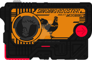 Singing rooster progrise key by spectrayt ddvqhti-pre