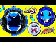 Ookami Blue Ridewatch