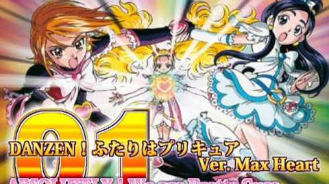 DANZEN! Futari wa Pretty Cure (Ver. Max Heart) (Honey Cat ver.)