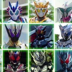 Kamen Rider Zero-One: The Next Generation
