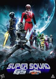Fan edit super squad a space squad crossover by bilico86 ddzl8p2-fullview.jpg