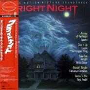 Fright Night Japan Soundtrack 01