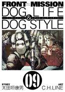 Dog Life&Dog Style 9