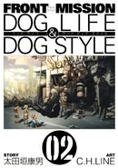 Dog Life&Dog Style 2