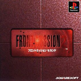 Front Mission 2.jpg