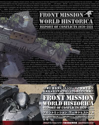 World Historica.jpg