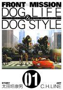 Dog Life&Dog Style 1