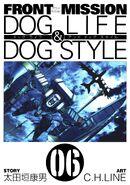Dog Life&Dog Style 6