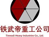 Tiewudi Heavy Industries