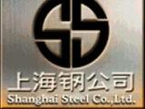 Shanghai Steel
