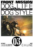Dog Life&Dog Style 3
