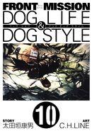 Dog Life&Dog Style 10
