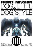 Dog Life&Dog Style 8