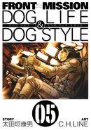 Dog Life&Dog Style 5