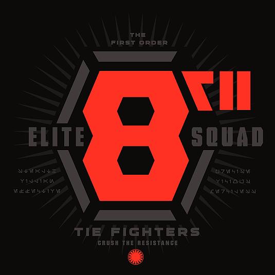 8ème escouade d'élite