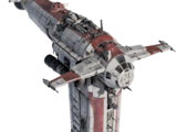 Forteresse Stellaire MG-100 SF-17