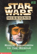 Rogue Squadron to the Rescue