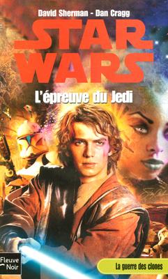 L'Épreuve du Jedi (roman)