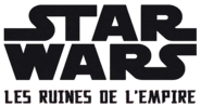 Les ruines de l'Empire