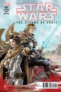 Star Wars The Last Jedi Storms of Crait