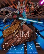 Femmes de la Galaxie GSW