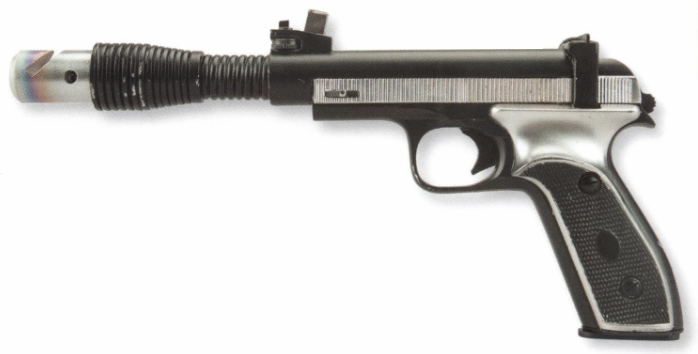 Blaster Defender-5
