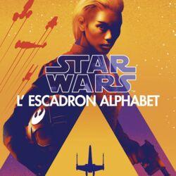 Escadron Alphabet.jpeg
