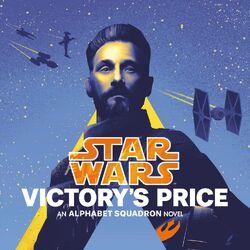 VictorysPrice.jpg