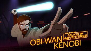 Obi-Wan Kenobi (Galaxie d'Aventures)