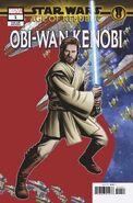 AOR-Obi-Wan1McKoneVC