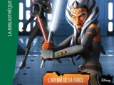 L'Avenir de la Force (roman)