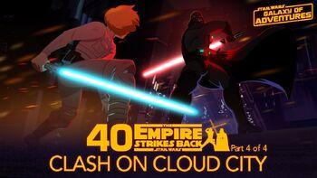 Clash on Cloud City