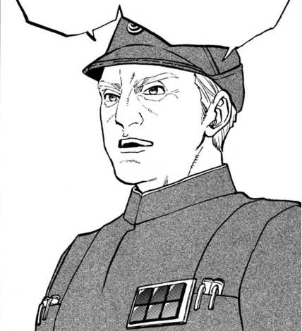 Commandant de l'Étoile Noire non-identifié