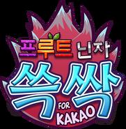 Fnkakao