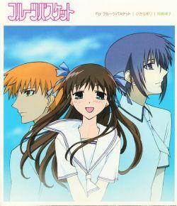For Fruits Basket - Chiisana Inori CD Cover.jpg
